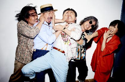 サザンオールスターズ、ニューアルバム収録曲「壮年JUMP」がラジオ番組で本日初オンエア
