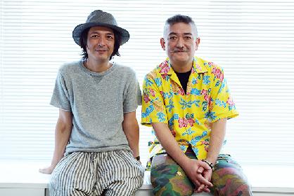 後藤ひろひとと河原雅彦が初対談『人間風車』コメディ×ファンタスティックホラーの傑作が蘇る