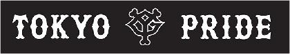 巨人の応援タオルは黒地に白で「TOKYO PRIDE」! 5月のデザイン発表