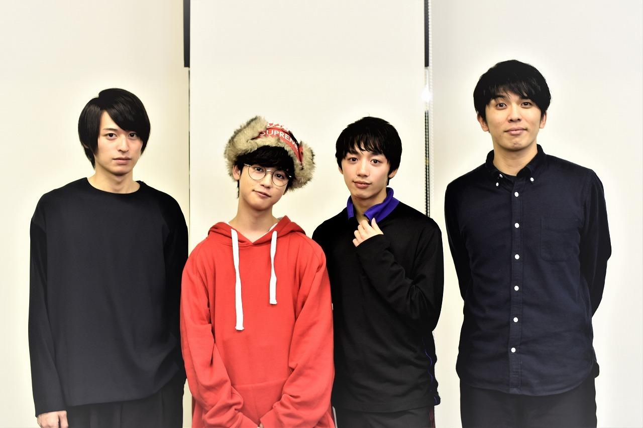 (左から)高本学、ゆうたろう、大原海輝、山崎彬