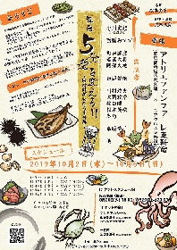 PRIZMAX小川史記が初の舞台出演『5分後を変えろ!!〜砂時計がもたらす奇跡〜』の上演決定 ヒロインは、さんみゅ〜の西園みすず