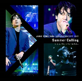 ジョン・ヨンファ(from CNBLUE)2年ぶりソロツアー幕張公演が映像化、神戸公演はライブCDに