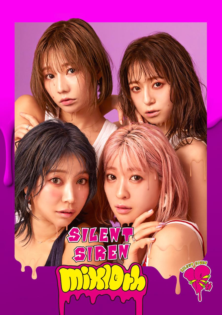 SILENT SIREN『mix10th』初回生産限定盤