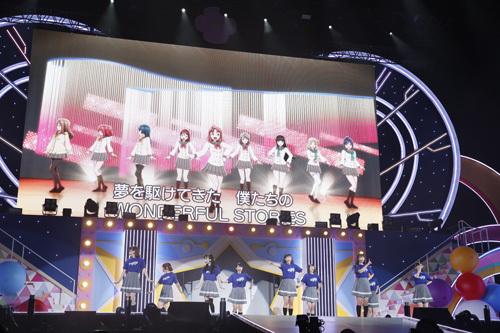 (C)2017 プロジェクトラブライブ!サンシャイン!!