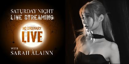 サラ・オレインの配信ライブ第2弾が開催決定 『No Ordinary Live~土曜の夜のサラ・オレイン~Halloween Special』