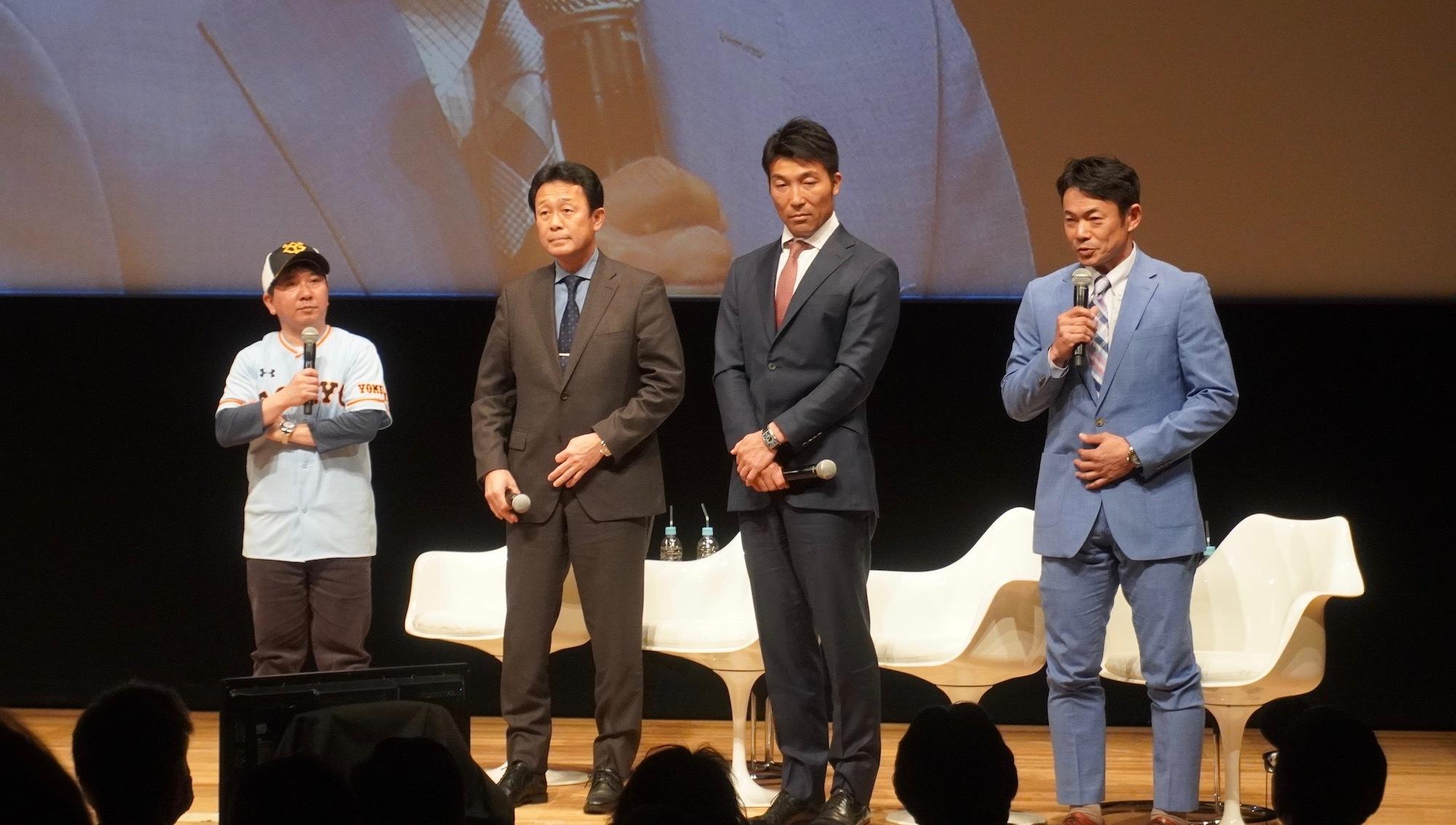 左から爆笑問題・田中裕二、ジャイアンツOBの川相昌弘氏、清水隆行氏、仁志敏久氏