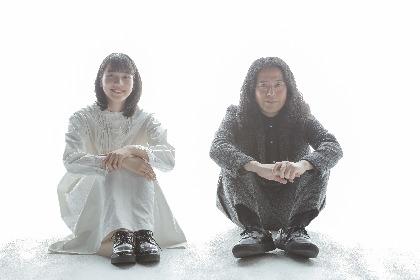 女優・のんのカバーもそのまま 又吉直樹のエッセイ集『東京百景』が電子書籍でリリース