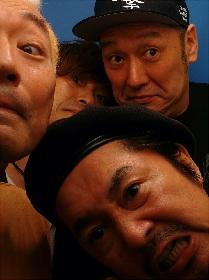怒髪天、東名阪をまわる新春ツアーが決定 ニューアルバムのキービジュアルも公開に