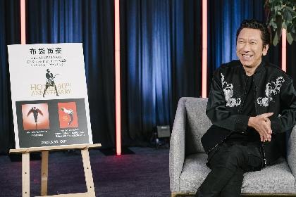 布袋寅泰、ドキュメンタリー映画『Still Dreamin' ~布袋寅泰  情熱と栄光のギタリズム~』の制作を発表
