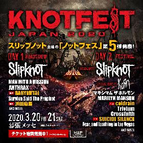 『KNOTFEST JAPAN 2020』第5弾出演者発表でBABYMETAL、浜田麻里、coldrain、スーサイド・サイレンス