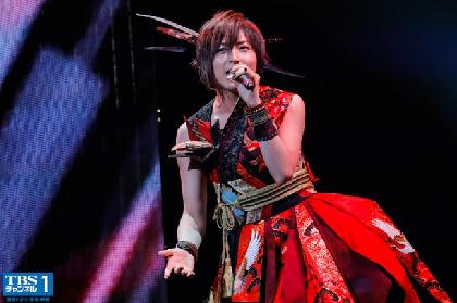 蒼井翔太、自身最大規模のライブツアー・ファイナル公演をテレビ初放送決定