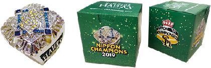 ホークス開幕戦でラグビーW杯戦士・福岡堅樹が始球式! 3日連続で来場者プレゼントも