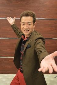 田原俊彦 30年目のクリスマスディナーショーに意気込み「最高のステージを見せます!」
