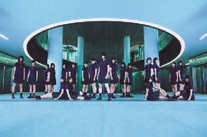 欅坂46、新シングルセンターも平手友梨奈に