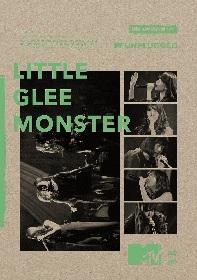 リトグリ、『MTV Unplugged』ライブ映像をBlu-ray/DVDでリリース 自身初のアナログ盤の詳細も明らかに