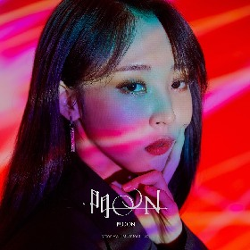 MAMAMOO・ムンビョル、アプリ専用パッケージアルバム『門OON:REPACKAGE』収録の新曲をデジタルリリース