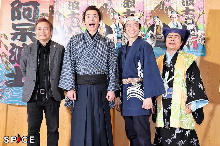 (左から)ラサール石井、福田悠太、戸塚祥太、小倉久寛