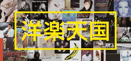 モトリー・クルーの伝記映画『ザ・ダート: モトリー・クルー自伝』サントラ盤がチャート1位