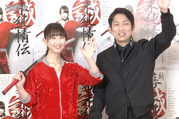 舞台「新・幕末純情伝」制作発表 松井玲奈と石田明