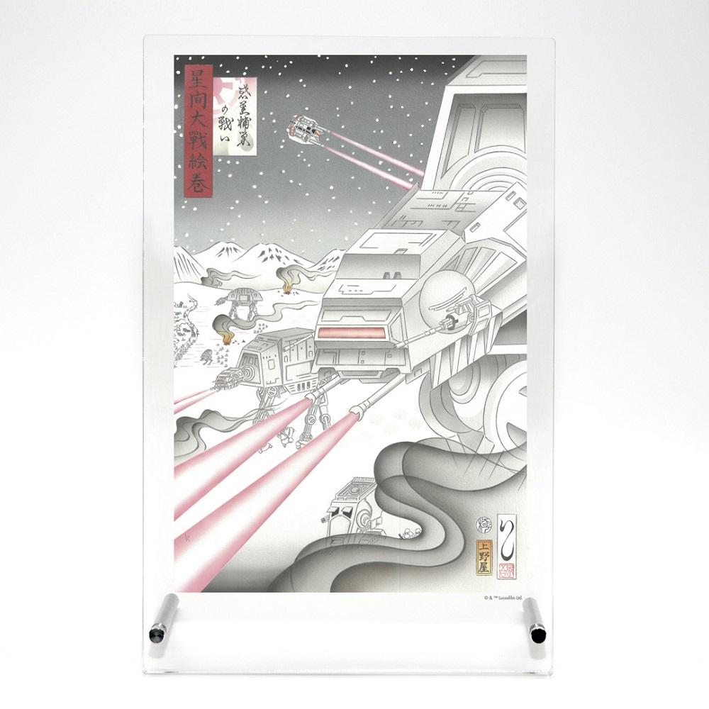 スタンドポスター「惑星補巣の戦い」  (C) & TM Lucasfilm Ltd.