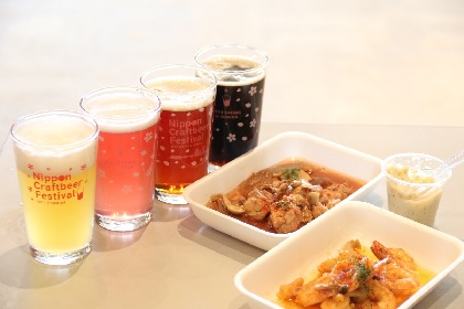 クラフトビール好きによる、クラフトビール好きのための、クラフトビール三昧のイベント『ニッポンクラフトビアフェスティバル』の充実ぶりを体験レポート