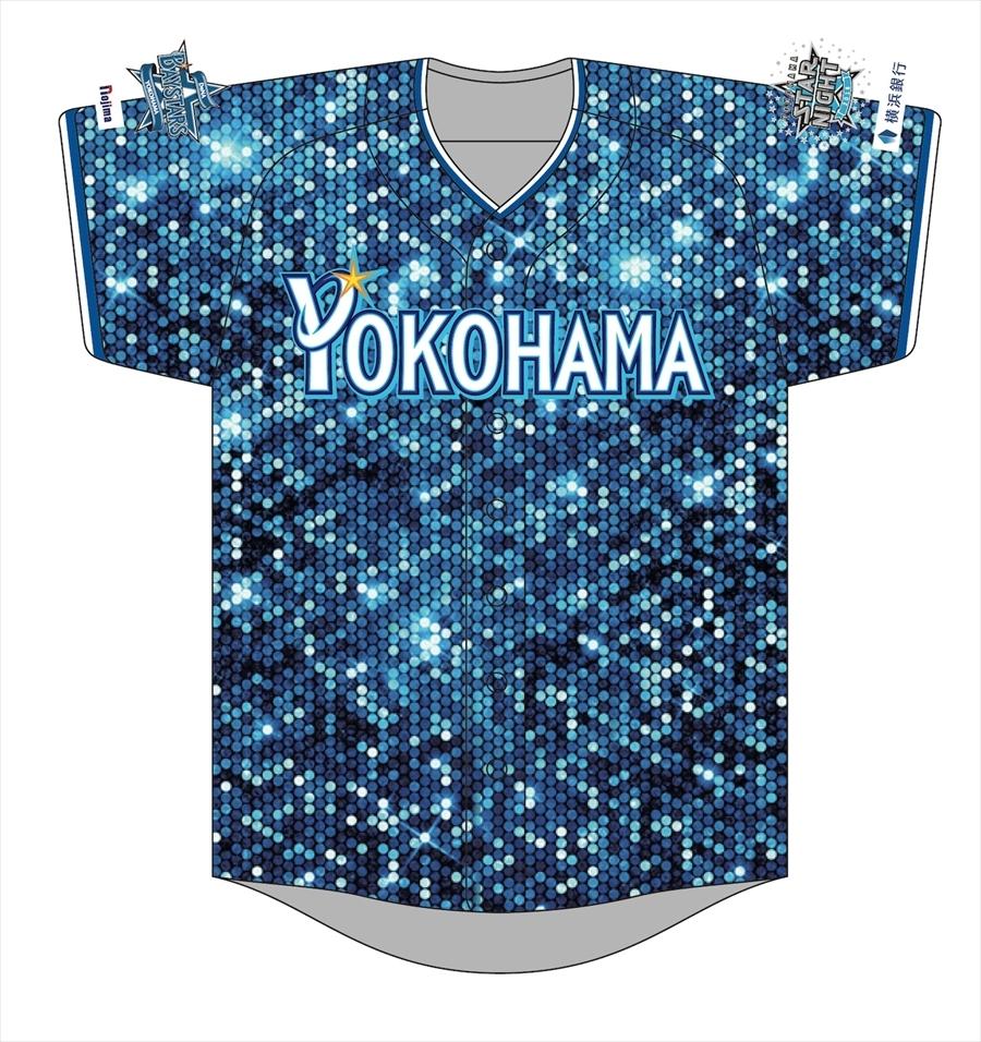"""""""横浜ブルー""""を基調に濃淡をつけた青色で、スパンコールのように輝く横浜の星空を表現"""