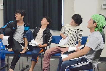 ゴジゲン新作公演『くれなずめ』稽古場レポート~ クセは強いが中毒性も高い