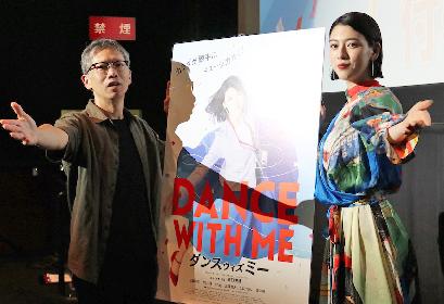 矢口史靖監督が最新作『ダンスウィズミー』で観客に催眠術をかける?「ミュージカルが苦手な人は騙されたと思って観て」