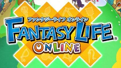 楠本桃子のゲームコラムvol.81 ファンタジーの世界でもうひとつの暮らしを体験『ファンタジーライフオンライン』