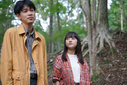 THE CHARM PARK、成田凌と清原果耶のW主演映画『まともじゃないのは君も一緒』主題歌 「君と僕のうた」のスペシャルコラボレーションムービー公開