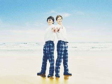 スカイピース、新曲「青青ソラシドリーム」の先行配信が決定 アルバム収録楽曲&映像などの詳細も発表に