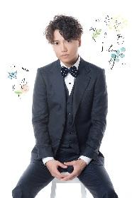 山崎育三郎、カバーアルバム2作をコンプリートした作品を11月にリリース フォトブックも付属