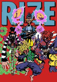 RIZE 7年ぶりアルバムがiTunesロックチャート1位