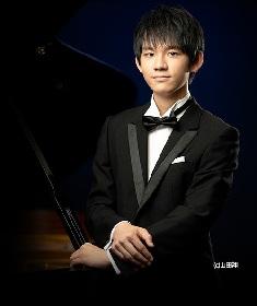 人々は「亀井聖矢」を二度好きになる――ピアニスト・亀井聖矢、YouTubeチャンネルを開設 8年前の「謎の天才少年」動画の正体を明かす