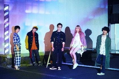 Awesome City Club、ベストアルバムに新曲「ASAYAKE」を収録 企画ライブのゲスト&アコースティックワンマンの開催も発表に