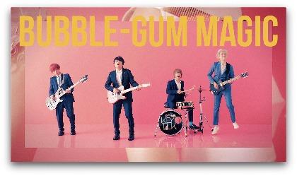 KEYTALK、新シングル「BUBBLE-GUM MAGIC」MVのティザー映像公開