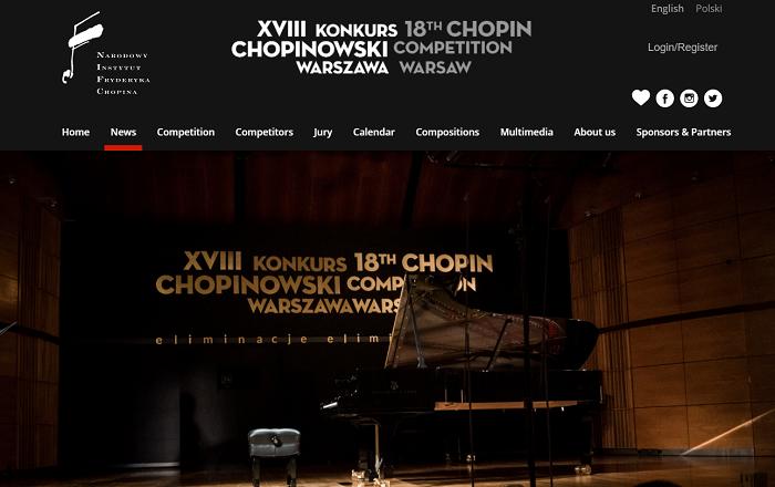 ショパン国際ピアノコンクールHPより
