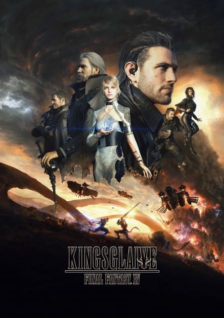 『KINGSGLAIVE FINAL FANTASY XV』 (C)2016 SQUARE ENIX CO., LTD. All Rights Reserved.