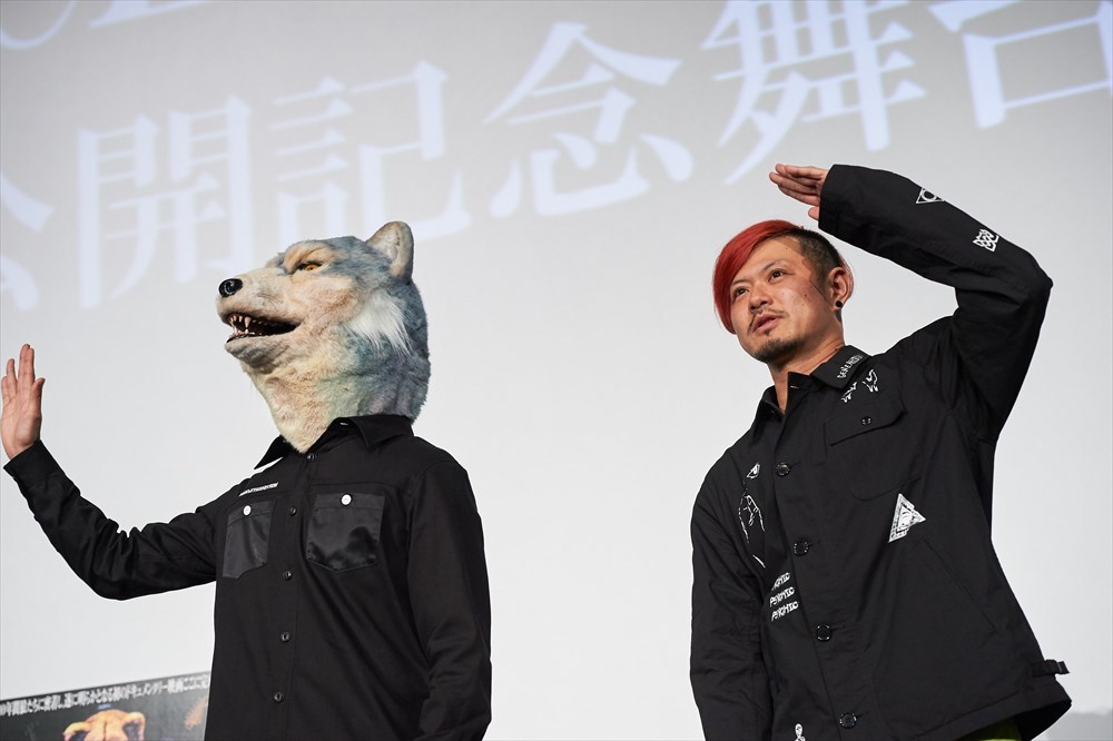 『MAN WITH A MISSION THE MOVIE -TRACE the HISTORY-』公開記念舞台挨拶  撮影=酒井ダイスケ