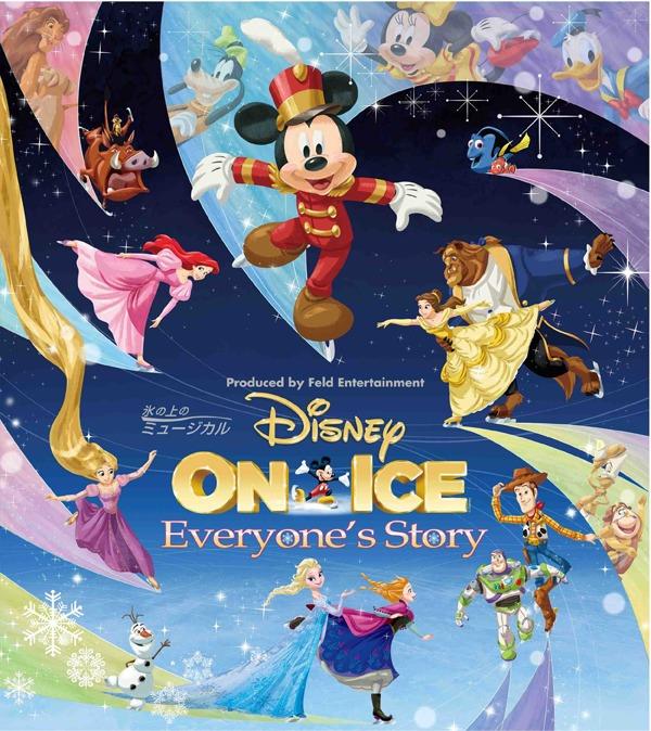 Disney characters and artwork ©Disney, Disney/Pixar characters ©Disney/Pixar