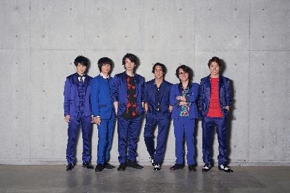 関ジャニ∞ 6人での5大ドームツアーが札幌で開幕、WANIMA提供の新曲も披露