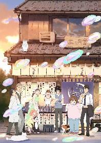 TVアニメ『3月のライオン』最新ロングPVが解禁に YUKI、Brian the Sunのテーマ曲も聴ける