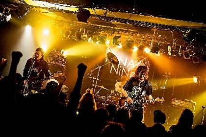 陽性のバイブスと人間味あふれるパフォーマンスでフロアを笑顔に MINAMI NiNEの全国ツアー・東京公演