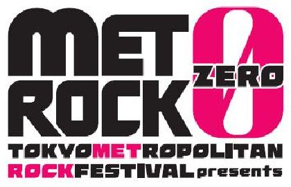 『METROCK ZERO 2019』2年振りに開催決定 BLUE ENCOUNT、FOMARE、ハンブレッダーズの出演も発表に