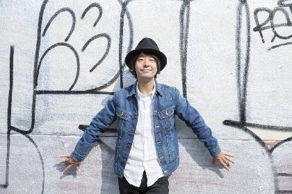 トライセラトップス和田唱のソロプロジェクトが始動 「たった一人の」アルバム制作&ツアー開催を発表
