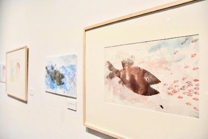 『みんなのレオ・レオーニ展』レポート 絵本『スイミー』の原画を含む約200点を一挙公開!