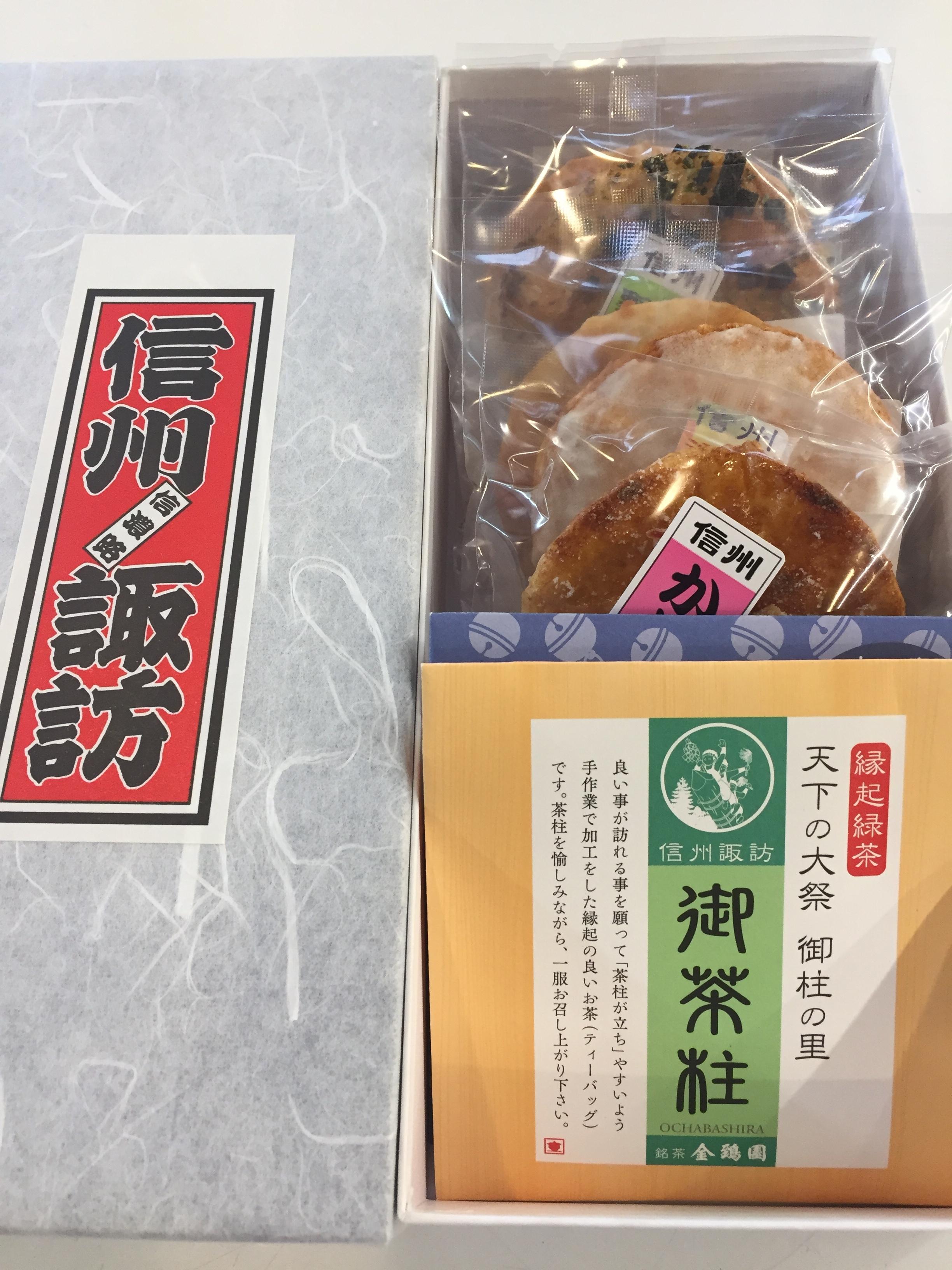 新作花火競技大会・ペア椅子席のお土産(おせんべいとお茶のセット・非売品)