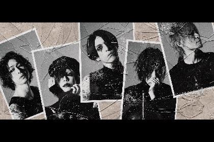 lynch. 15周年記念ライブ&年末カウントダウンライブを地元・名古屋で開催