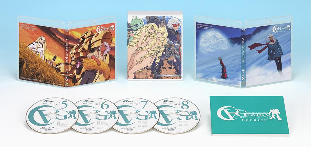 『∀ガンダム』Blu-ray BOX 2巻 (C)創通・サンライズ