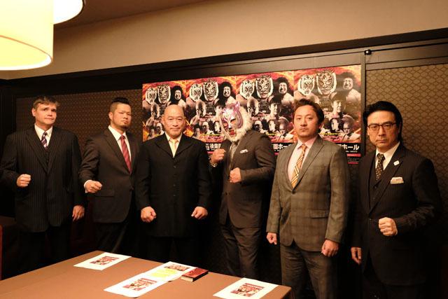 リアルジャパンプロレスが11月29日(金)、12・5東京・後楽園ホール大会の全カードを発表した